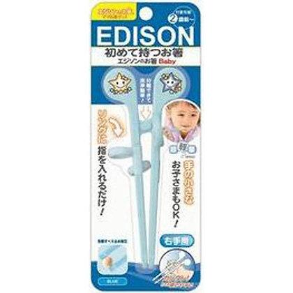 KJC Edison寶寶學習筷子 星星款右手用