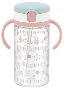Richell 嬰兒吸管式飲水杯 320ml - MIFFY
