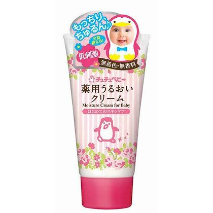 chuchu 嬰兒藥用保濕霜50g