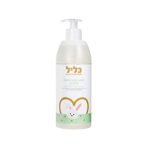 סבון גוף צמחי לתינוקות וילדים