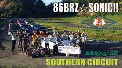 86BRZ☆SONIC!!サザンサーキット