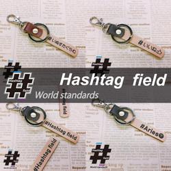 Hashtag field