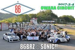 86BRZ☆SONIC!!おわらサーキット