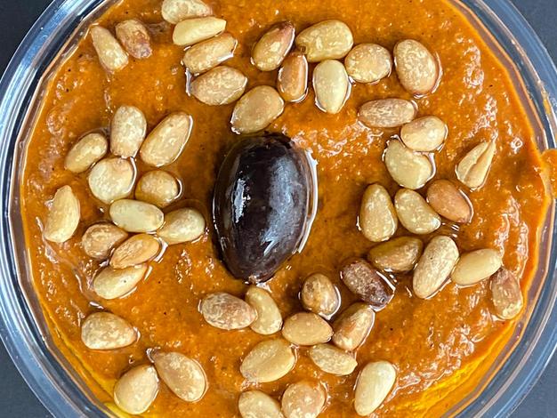 Muhamarra (trempête de poivrons rôtis et noix) (150G)