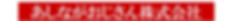 橿原市で一番安い給湯器,橿原市で一番安いガスコンロ,橿原市給湯器,橿原市ガス給湯器交換,橿原市最安値のガス給湯器,橿原市激安給湯器