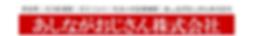 奈良県でガス給湯器を安く交換するなら、給湯器激安交換専門の奈良県あしながおじさん株式会社,奈良県生駒郡激安最安値給湯器,奈良県北葛城郡激安最安値給湯器,奈良県磯城郡激安最安値給湯器,奈良県香芝市激安最安値給湯器,奈良県橿原市激安最安値給湯器,奈良県大和郡山市激安最安値給湯器,奈良県大和高田市激安最安値給湯器,奈良県生駒市激安最安値給湯器,奈良県奈良市激安最安値給湯器