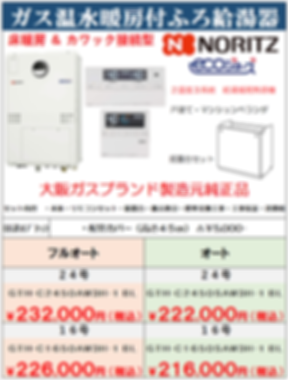 ★GTH-C3内蔵.png