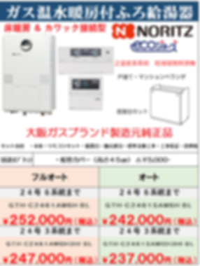 gthc61新型.png