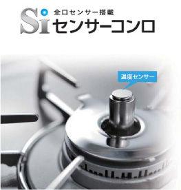 奈良県でガスコンロを交換するなら、奈良県ガスコンロ激安最安値のあしながおじさん株式会社