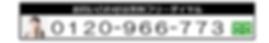 奈良県大和郡山市ガス給湯器激安最安値交換マンション用給湯器交換を激安のあしながおじさん株式会社
