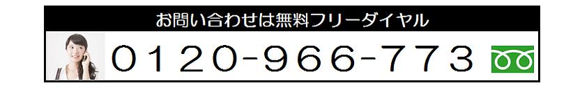 奈良県給湯暖房機、給湯熱源機を最安値で交換,奈良県で給湯器が壊れたら最も安い費用で交換,給湯器最安値のあしながおじさん株式会社