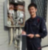 奈良県あしながおじさん株式会社は給湯器取替専門店