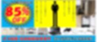 マンションガス給湯器を香芝市で最安交換,奈良県香芝市マンション,激安ガス給湯器,マンション給湯器,香芝市の分譲マンションのガス給湯器を激安で交換,香芝マンション給湯器,あしながおじさん株式会社,香芝市マンション激安給湯器