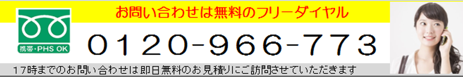 奈良で一番安い給湯器業者はあしながおじさん株式会社,給湯器交換を奈良県で激安施工
