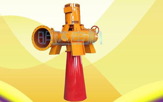 tubular turbine.jpg