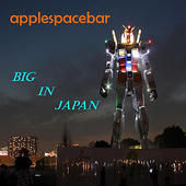 Melodic Hard Rock from Applespacebar, rock band from Birmingham, AL