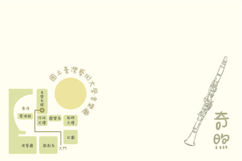 tiff-concert-invitation-01.jpg