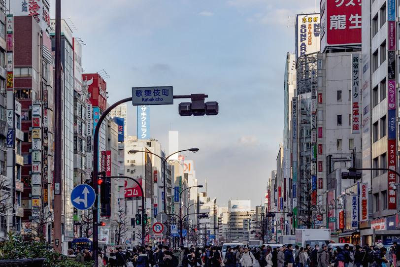 Streets of Tokyo - Japan