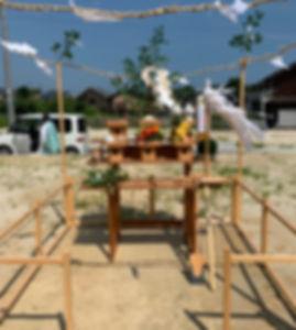 中村様 地鎮祭_190820_0048.jpg