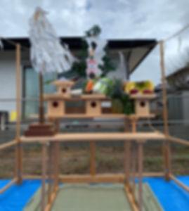 小形様_191029_0081_0_edited.jpg
