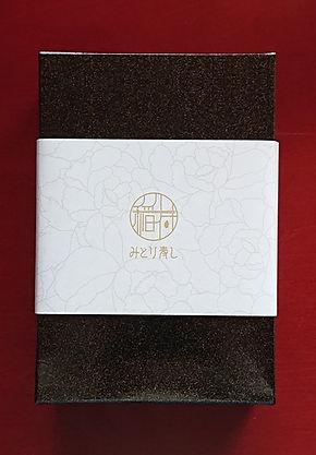 おりPicsArt_04-01-09.21.35.jpg