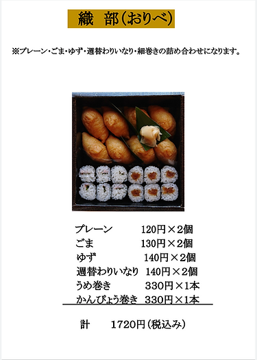 PicsArt_10-28-09.41.18.png