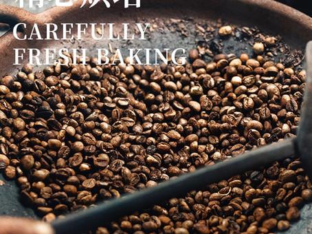 咖啡豆要怎樣儲存才可以保持新鮮?