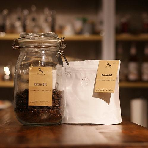 Extra Bit 特濃咖啡豆