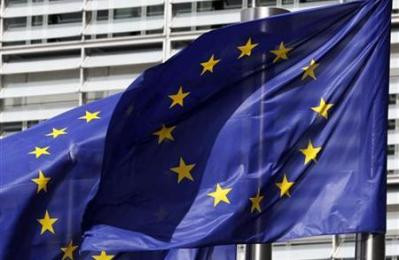 European flags are seen outside the European Commission headquarters in Brussels (Reuters Photo)
