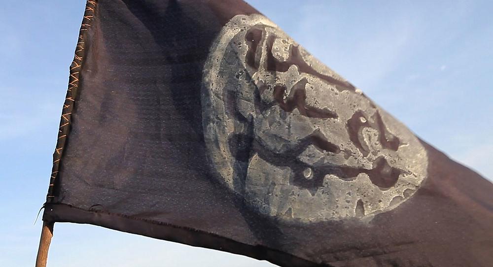 A Boko Haram flag.
