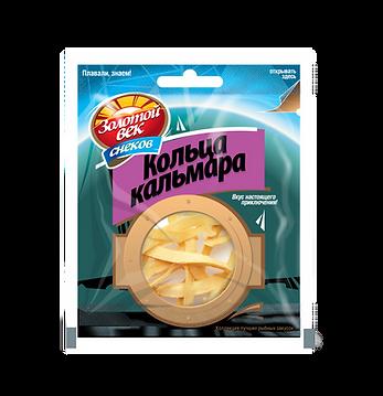 3D_Рыба_Кольца_Кольмара_V2.png