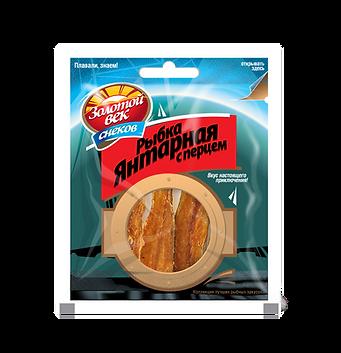 3D_Рыба_Янтарная_V2.png