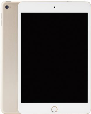 ipad-mini-4-image-238x300.png