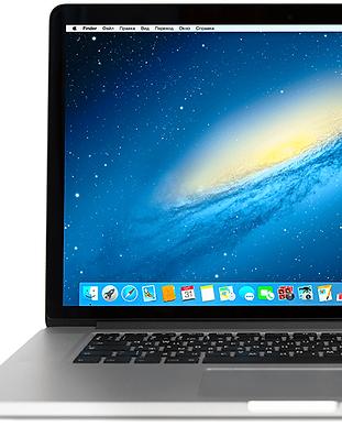 macbook-pro-repair-image.png