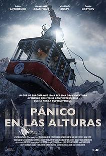 PanicoEnLasAlturas_Arg.jpg