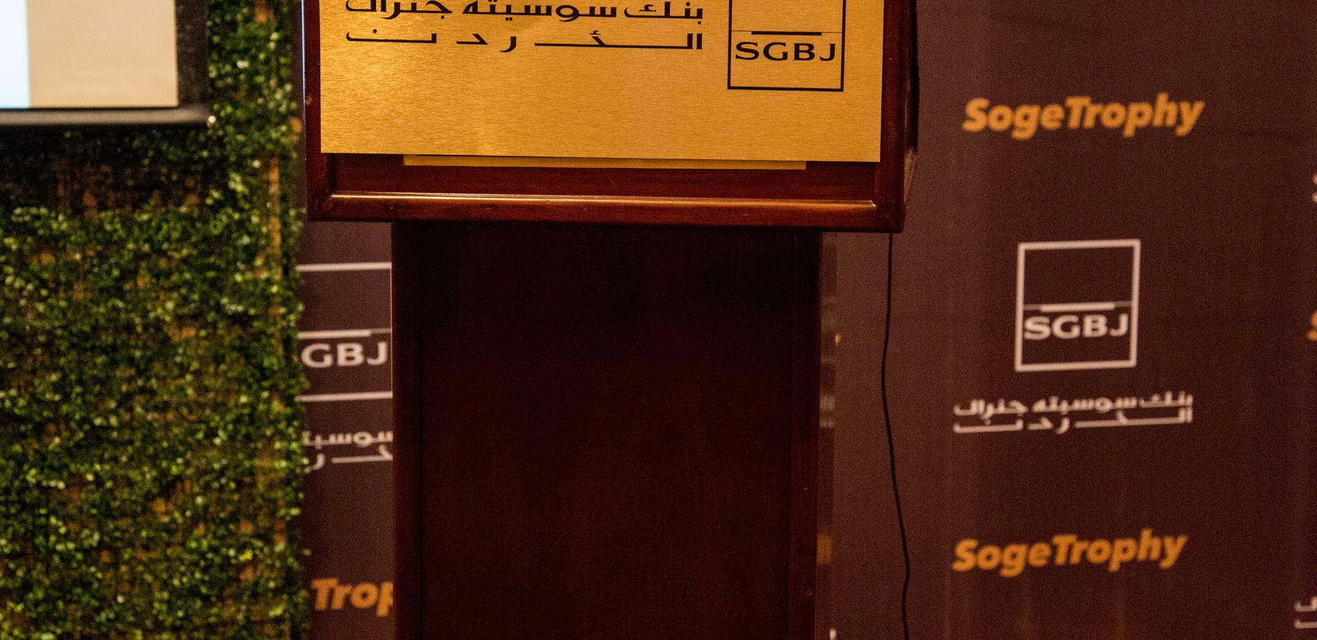 Societe Generale Bank Jordan SGBJ