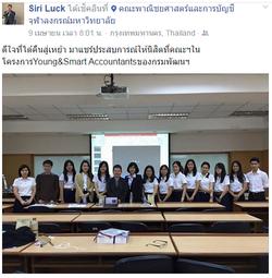 "Training ""Young&Smart Accountants"""