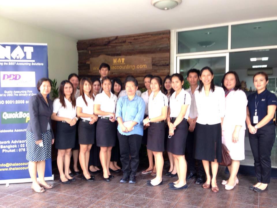Suan Dusit  Rajabhat Uni. visit NAT