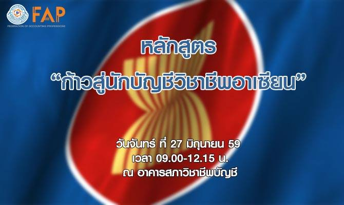 Join seminar