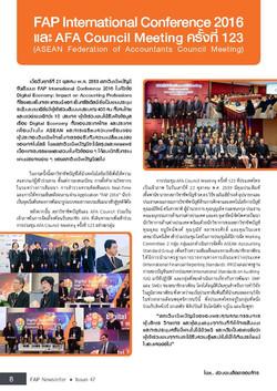 FAP International Conference 2016