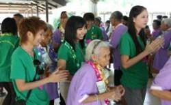 Visit Chumphon Nursing Home
