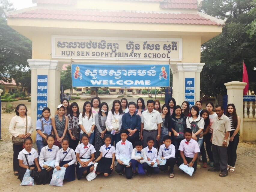 Visit Hun Sen Sophy Primary School