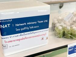 26th birthday NAT gave 100 drinks to encourage medical personnelNonthaburi Medical Center Hospital