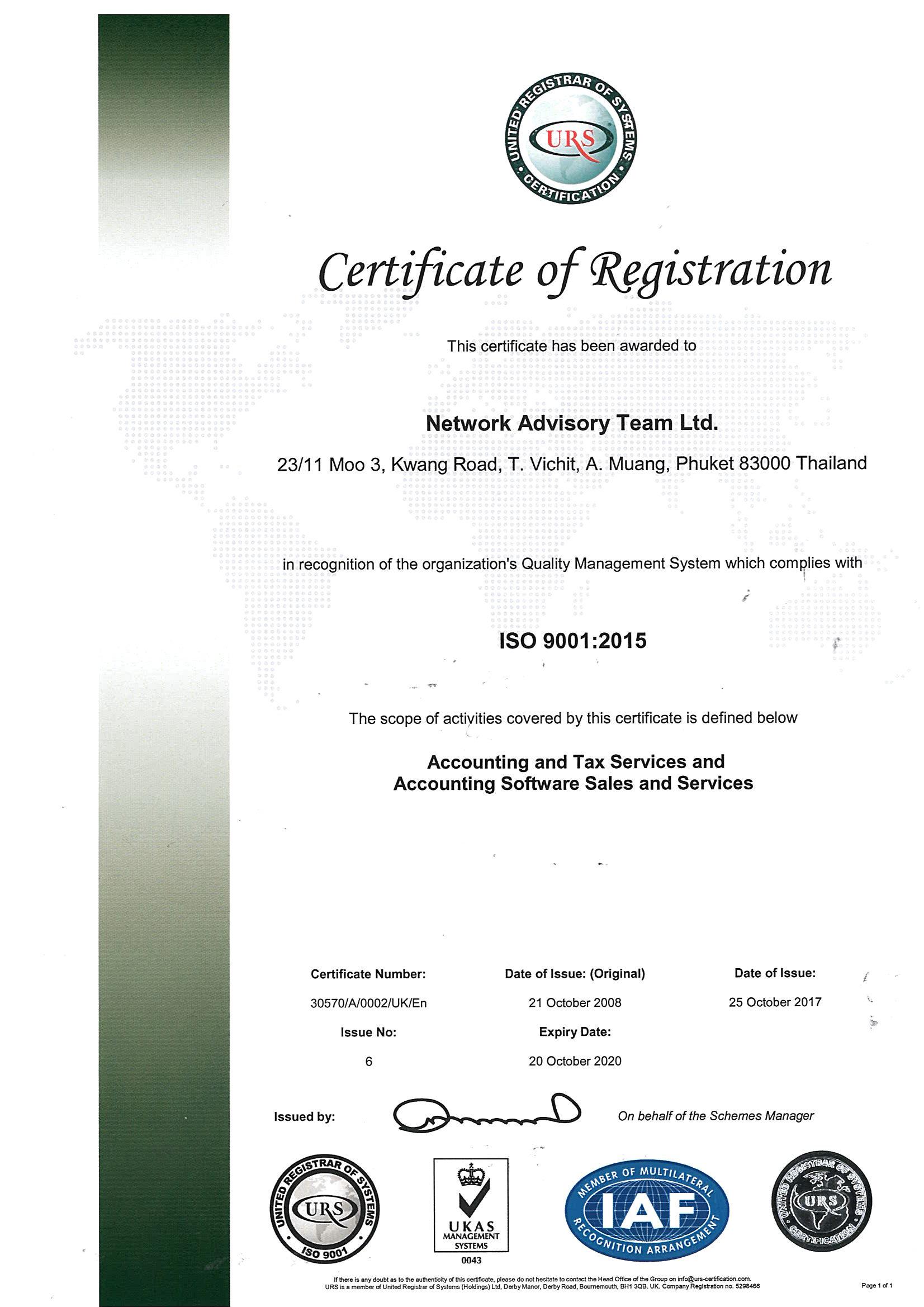 NAT Phuket ISO 9001:2015 Certificate