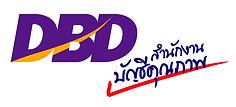 Logo_201_20of_204.jpg