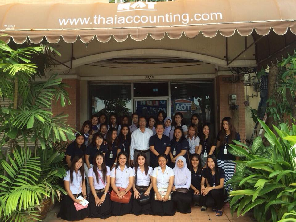 Students of Phuket Rajabhat Uni.
