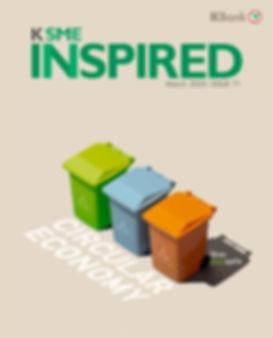 KSME INSPIRED March 2020 ISSUE 71 Cloud Accounting ได้เวลาทำบัญชีออนไลน์