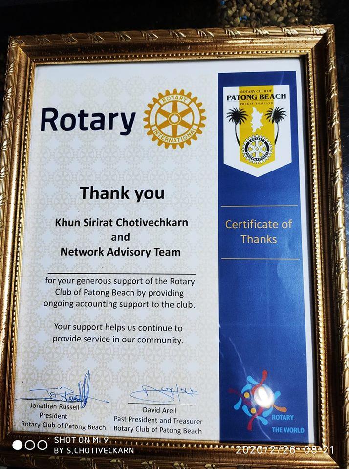 Rotary Club Of Patong Beach 20200225