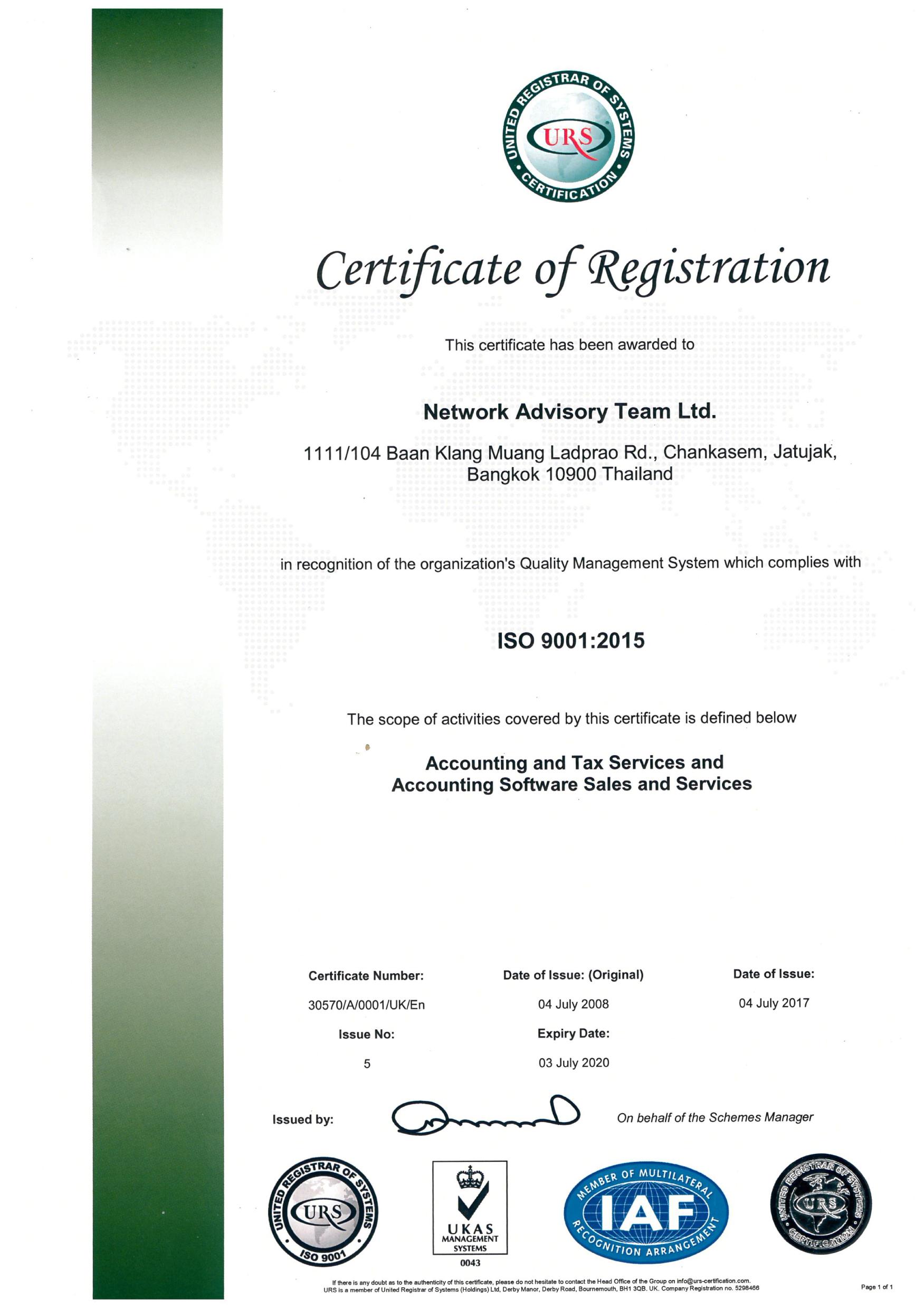 NAT BKK ISO 9001:2015 Certificate