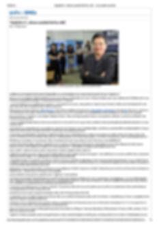 """พร้อมรับ """"AEC"""" หรือยัง?: บัญชีบริหาร SMEs Ready for """"AEC""""? ; Account Management SMEs"""